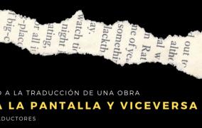 La amiga estupenda y Frantumaglia: un viaje por la escritura de Elena Ferrante