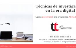 Técnicas de investigación en la era digital: Málaga