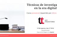 Técnicas de investigación en la era digital: Madrid