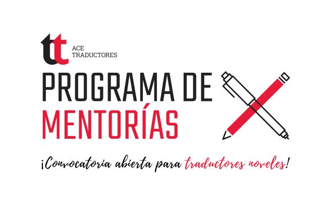 Se abre la convocatoria para traductores noveles del Programa de Mentorías