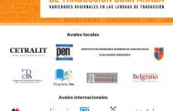 Jornadas Internacionales de traducción comparada «Variedades regionales en las lenguas de traducción»