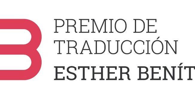 Se abre la primera ronda del XV Premio de Traducción Esther Benítez