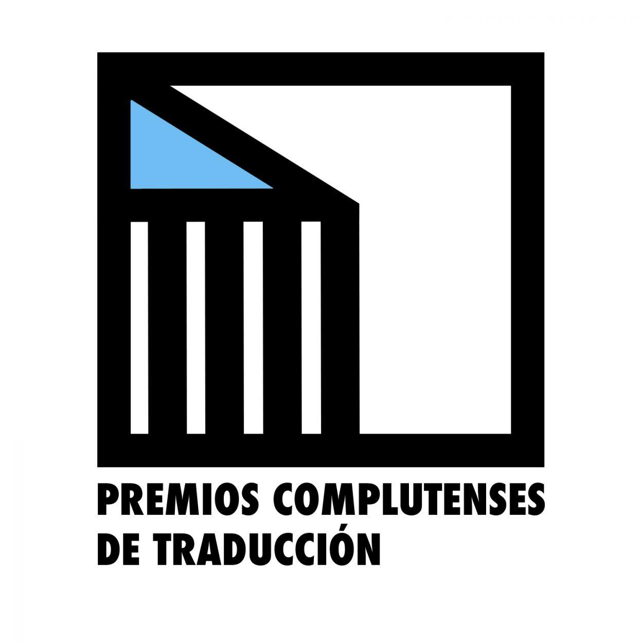 Alberto Gordo y Joaquín Garrigós, ganadores de los III Premios Complutenses de Traducción